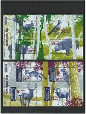 2004 NETHERLAND SET OF 2 SHEETLETS MNH