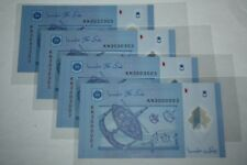 (PL) MBI SIGN: RM 1 LA 7979797 UNC 1 PIECE ONLY REPEATER RADAR ALMOST SOLID
