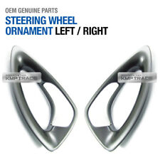 OEM Steering Wheel Switch Bezel Ornament LH RH For HYUNDAI 2011-14 Sonata Hybrid