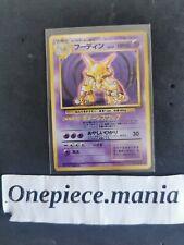 Japanese Holo Alakazam Base Set 1996 No. 065 Pokemon Card