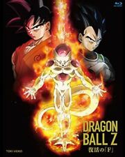 DRAGON BALL Z: RESURRECTION 'F' (FUKKATSU NO 'F')-JAPAN Blu-ray L60