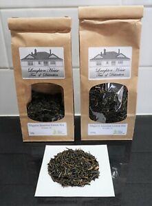 Laughton House - Organic Jasmine Green Tea - Grade A