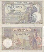 """SERBIA""""100 DINARA """" 1929 RARO CON TIMBRO VERIFICATO N.6"""