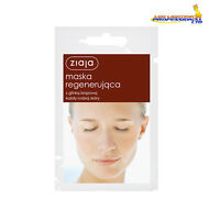 3 x ZIAJA FACE MASK REGENERATING WITH BROWN CLAY ALL SKIN TYPES 7ml 00700