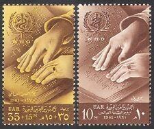Egipto 1961 que/Naciones Unidas/médico/salud/Braille/Ciego/libros/lectura de manos/2 V (n41161)