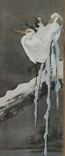 More details for antique japanese watercolour painting cranes in winter - signed