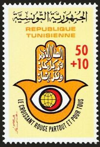 Tunisia 1980 MNH 1v, Red half moon, Red Crescent, Health, Social work
