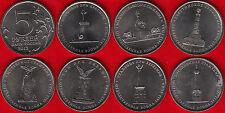 "Russia set of 7 coins: 5 roubles 2012 ""Patriotic War 1812"" UNC"
