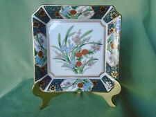 Asian Chinese Porcelain Square Bowl Dish Flowers Vines Ribbons Brass Easel 6""
