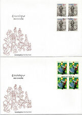 NORWAY 2002 FAIRY TALE CHARACTERS IN BLOCKS OF 4 ON 2 FIRST DAY COVERS SHS