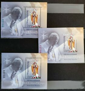 HUNGARY 2020 - Saint Pope John Paul II - MNH - PREF+IMPERF+OVERPERF Pair same nr