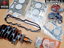 GENUINE NEW SUBARU IMPREZA LEGACY FORESTER EE20Z DIESEL ENGINE REPAIR KIT