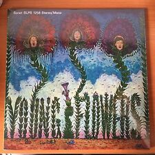 YOUNG FLOWERS: Blomsterpistolen LP (Germany, reissue) Rare Rock & Pop New Sealed