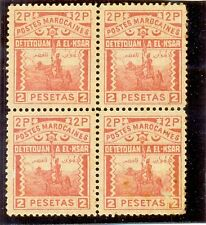 MARRUECOS CORREO LOCAL TETOUAN A EL KSAR EL KEBIR YT 1897 Nº160 NUEVO BLOQUE