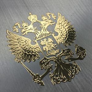 Россия Russland Mini Aufkleber Gold Wappen Russia Putin Russischer Adler Sticker