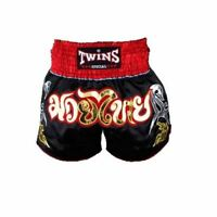 Twins Special Muay Thai Shorts - Black NTBS-005