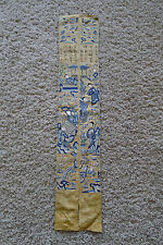 Rare pair of old Chinese forbidden stitch silk sleevebands with inscriptions