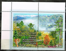 Russia Sikhote Alin Tiger Flowers Meteorite site stamps block 2008 MNH