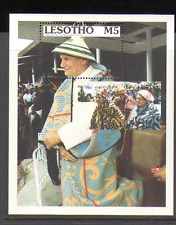 Lesotho 1990 Papa Giovanni Paolo M/S ref:n13893