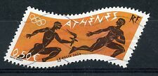 STAMP / TIMBRE FRANCE OBLITERE N° 3687 JEUX OLYMPIQUES ATHENES GRECE