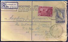 Malaya Selangor 1957 5c carmine-lake sg 119 on 10c PP Brickfields Rd 28 Jun 62