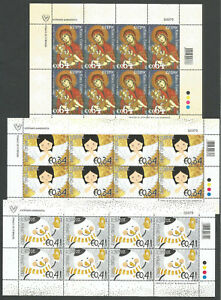 Cyprus Stamps SG 2019 Christmas Full sheet MINT Perfect Never Hinged NEW