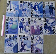 Kiseki Himura Nyuugyou Art & Comic Getsuyoubi no Tawawa on Monday 11 books