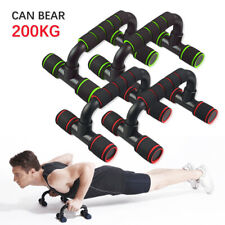 1 Pair Push Up Bars Push up stands Workout Home fit Press Up Non-Slip Handles