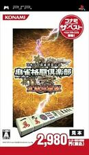 Used PSP Mahjong Fight Club Zenkoku Taisen SONY PLAYSTATION JAPAN IMPORT