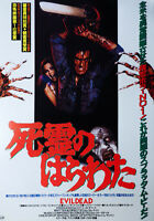 The Evil Dead 1981 Sam Raimi Horror Japanese Chirashi Mini Movie Poster B5