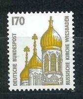BRD Mi-Nr. 1535 R ** postfrisch - Rollenmarke mit Nummer