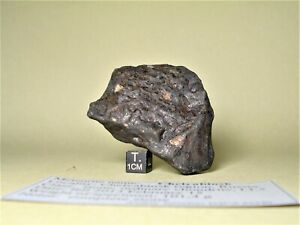 meteorite Chelyabinsk, chondrite LL5, large stone 101,4 g, recent fall, Russia