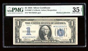 DBR 1934 $1 Silver Funnyback STAR Fr. 1606* PMG 35 EPQ Serial *04116342A