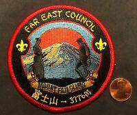 FAR EAST COUNCIL BSA JAPAN ACHPATEUNY OA LODGE 498 803 MOUNT FUJI CLIMB PATCH