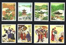 PR China 2004-27 and -14 Two Beautiful Sets (8v Cpt) MNH