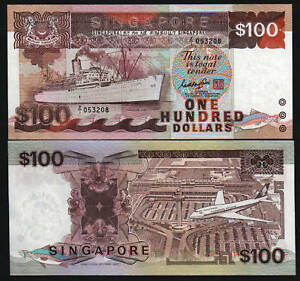 SINGAPORE 100 DOLLARS P23 A 1995 *REPLACEMENT* SHIP FISH PLANE UNC RARE BANKNOTE