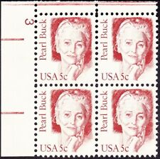 US - 1983 - 5 Cents Henna Brown Pearl Buck Great Americans #1848 Plate Block NH
