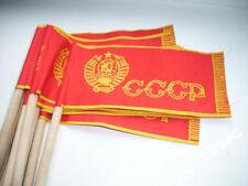 SET OF 5 SOVIET UNION CHILDREN'S FLAG BANNER USSR EMBLEM HAMMER AND SICKLE