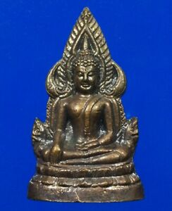Thai Buddha Amulet Phra Kring ChinRat Chaosua Holy Thai Buddha Amulet