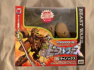 Transformers Beast Wars C-7 Rhinox TAKARA Japan LOt Maximal