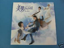 YOU'RE BEAUTIFUL PART 2 KOREA OST CD A.N.JELL $2.99 S&H