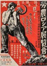 VINTAGE poster di Propaganda RUSSA SOVIETICA LAVORATORE COMUNISTA politico ART PRINT A3