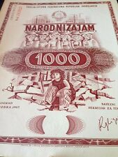 YUGOSLAVIA 1000 Dinara 1963 Earthquake in Skopje - National Loan with 6 cupons