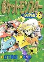 JAPAN NEW Pokemon Adventures / Pocket Monsters Special 06 manga book