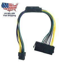 24 Pin to 8 Pin ATX Power Supply Adapter Cable for DELL Optiplex PC Computers