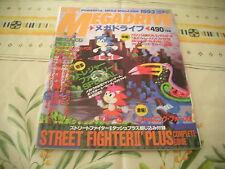 SEGA BEEP MEGADRIVE REVUE ISSUE MAGAZINE JAPAN IMPORT OCTOBER 1993 10/93!