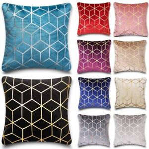 """Metallic Cube Luxury Cushion Cover Only or with Filling 43x43cm 17""""x17"""" Sofa Bed"""