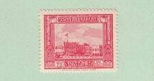 Italy 1935-38 SOMALIA PITTORICA 2^  EMISSIONE 75 c CARMINIO DENT. 14 n.222 MNH**