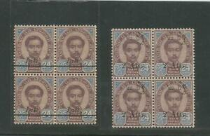 Surcharges on 2nd issue 2 MNH blocks of 4