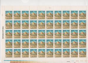 PALESTINE, IRAQ 1977 Dome of the Rock, Jerusalem stamp SC#RA23 SHEET OF 50